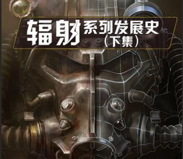 游戏物语:最棒的末世游戏