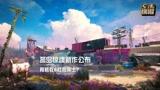 STN快报第三季05期