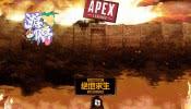 APEX爆火还能坚挺多久?