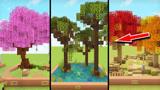 4种未来可能加入的树