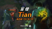 FPX.Tian盲僧+Doin泰坦