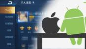 王者荣耀安卓&iOS互通