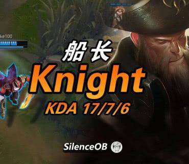 TES.Knight船長2級單殺