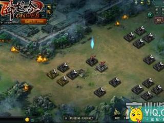 《卧龙吟》新图开启,司马玮势力战荆州