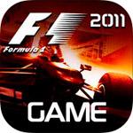 F1赛车2011