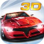 3D極品賽車