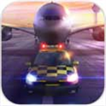 机场模拟2无限金币版