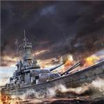 戰艦大海戰