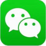 微信手机版2015
