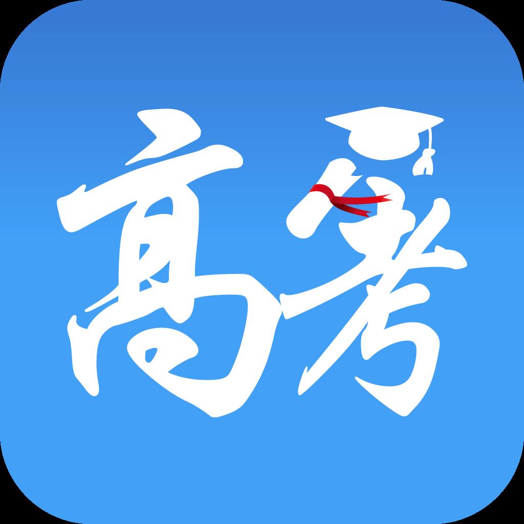 查字典-高考网