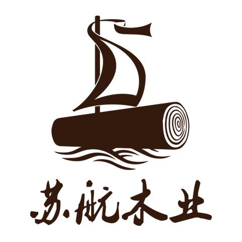 江苏苏航木业有限公司