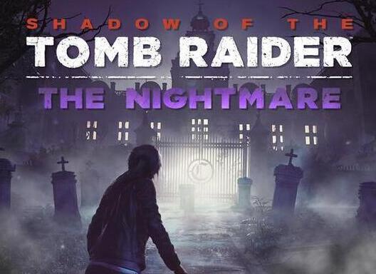 《古墓丽影:暗影》噩梦DLC宣布1月22日正式推出