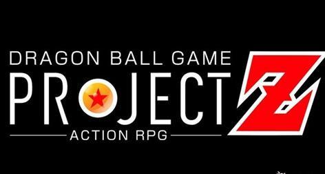 "《龙珠》系列将出新作 代号""Project"