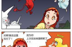 邪恶漫画色系军团:贵重的东西