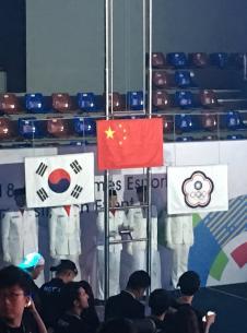 lol亚运会中国队夺冠 力克韩国队创造历史