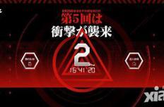 超燃對決《新世紀福音戰士OL》8月25日全平臺首發