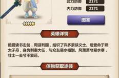 """《新秦时明月》首部年度资料片""""神技觉醒""""今日火爆公测"""