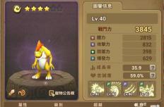 《石器时代起源》黄人龙值得培养吗 黄人龙实用性点评