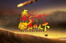 《秦时明月2》同步第五部动漫制作视频揭秘