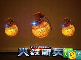 火线精英手机版中秋节决战 中秋武器你买了吗?
