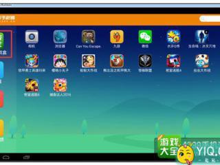 福利彩票幸运农场app叫MT格斗版电脑版下载 PC版下载安装教程
