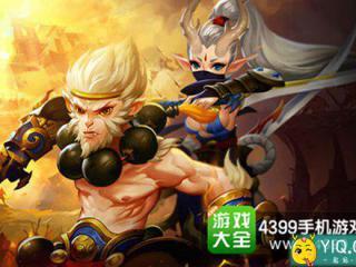 《全民斗战神》新版本结拜系统更新公告 幻羽来袭