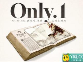 卓越斥千万引入《龙族》 荣登知名韩媒杂志封面