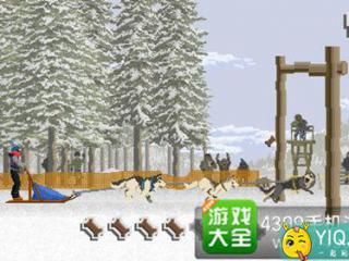 奔跑吧雪橇三傻! 像素风竞速游戏《雪橇狗传奇》双平台上架