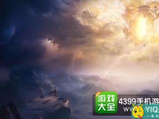 《全民斗战神》更新补丁公告 解决加载卡死问题
