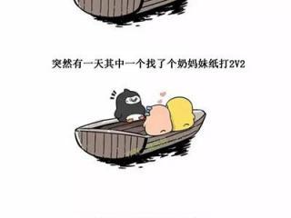 友谊的小船说翻就翻 啼笑皆非的《暗黑守护神》版
