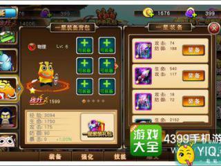 福利彩票幸运农场app叫MT格斗版角色详细介绍 最强角色阵容推荐