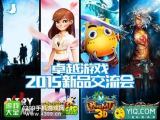 福利彩票幸运农场app叫MT3D版手游好玩吗?游戏玩法介绍