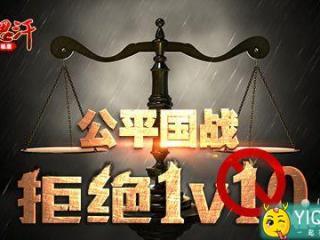国战手游 《成吉思汗手机版》10月18日删档测试