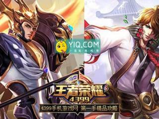 王者荣耀杨戬和李白谁更厉害 谁更值得购买