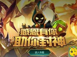 王者荣耀1月9日体验服英雄改动内容介绍 部分英雄增强