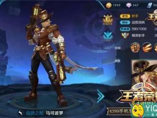 王者荣耀2月27日-3月5日一周限免英雄公告