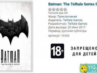 俄零售商上架Switch版《蝙蝠侠》 官方暂未回应