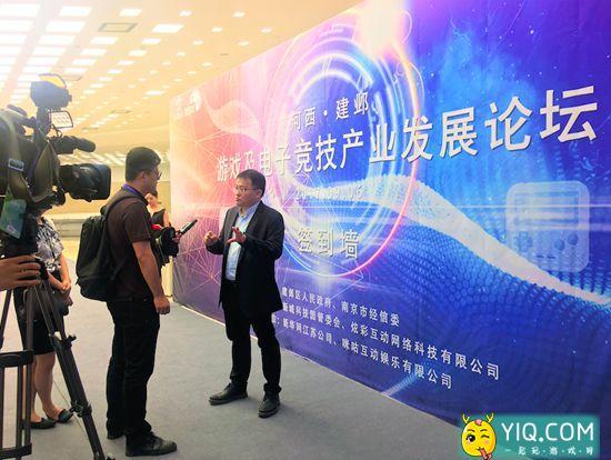 南京政府、咪咕互娱、唯我乐园签订三方战略合作协议 将IMGA中国落地南京3