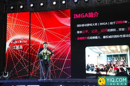 南京政府、咪咕互娱、唯我乐园签订三方战略合作协议 将IMGA中国落地南京2