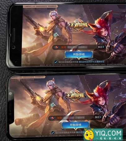 iPhoneX玩王者荣耀视野效果怎么样 iPhoneX玩王者荣耀测评1