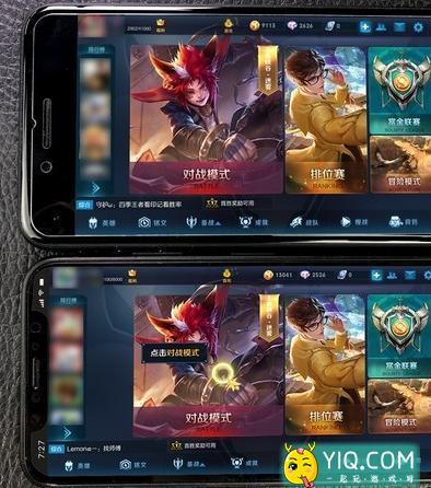 iPhoneX玩王者荣耀视野效果怎么样 iPhoneX玩王者荣耀测评2