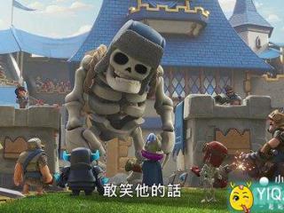 部落冲突骷髅巨人怎么样 骷髅巨人属性详解