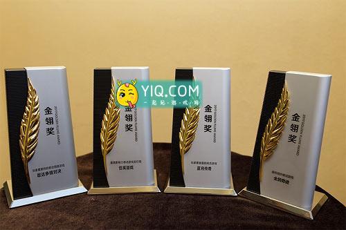 恺英游戏获2017金翎奖最具影响力移动游戏发行商等多项大奖5