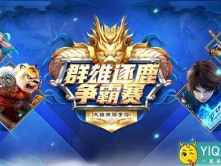 三界风云录 大话西游手游4月19日更新公告