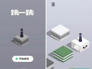 微信小程序有什么游戏