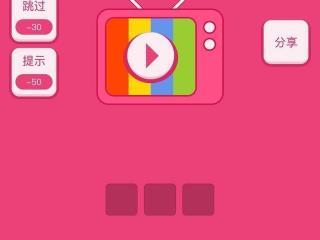 微信小程序好玩的游戏