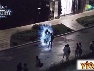 《奇迹MU:觉醒》上演魔幻穿越 公测版本已经开启