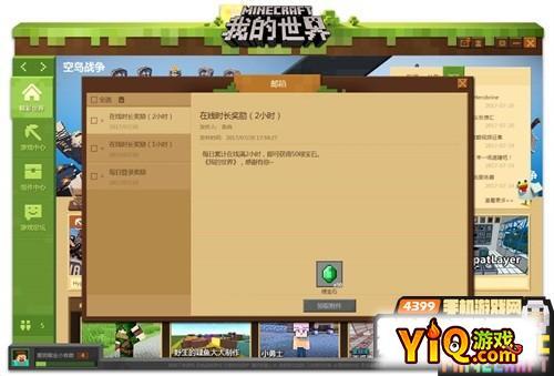 属于中国玩家的世界 关于Minecraft中国版的评测6