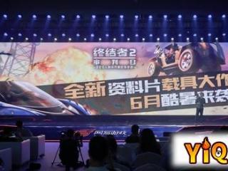 网易520《终结者2:审判日》全新资料片上演飞车大战