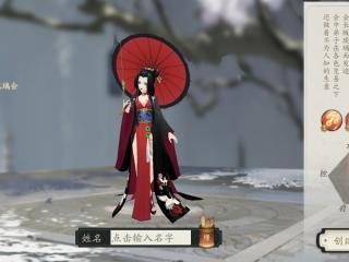 轩辕剑龙舞云山琉璃会怎么玩